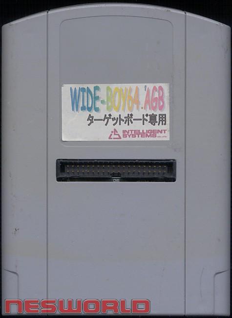wideboyagb-1